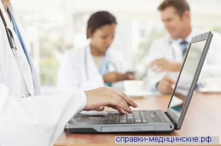Для замены просроченных водительских прав, каких врачей проходить и где? г.солнечногорск моск.обл