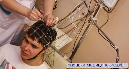 Энцефалограмма головного мозга метро Авиамоторная