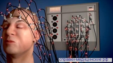 Энцефалограмма в Одинцово