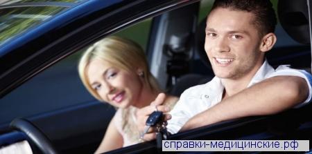 Где Пройти медкомиссию и получить медицинскую справку для водителей