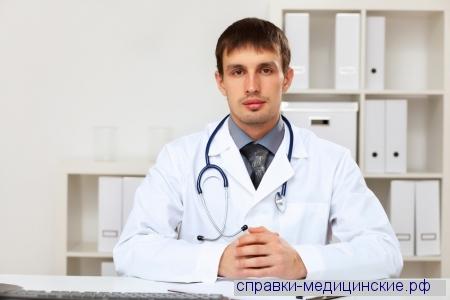 Пройти медкомиссию и получить мед справку со всеми врачами и нарколога ЭЭГ
