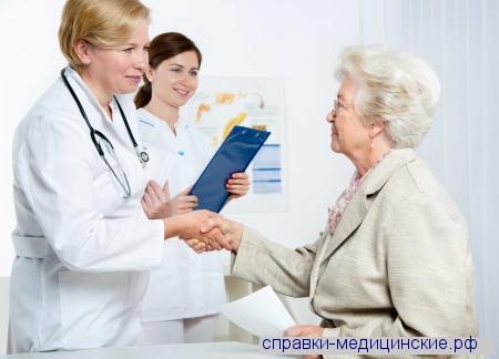 Пройти медкомиссию и получить справку о болезни в москве