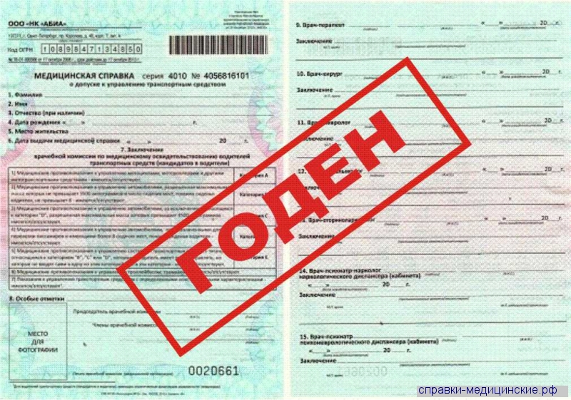 различается выполняемым пройти медкомиссию для операции в москве быстро цена популярностью