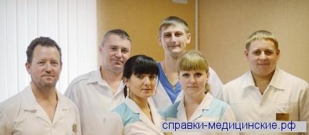 Медицинские центры с лицензией г. Москва