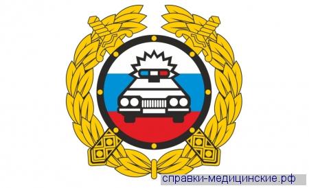 Мед справка в ГИБДД Ульяновск