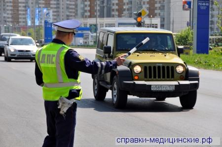 Мед справки для ГАИ в Марьино