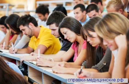 Медецинская справка для колледжа