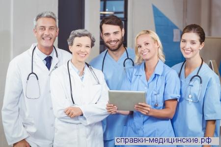 Медицинская справка для ГИБДД с ЭЭГ