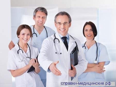 Медицинская справка для водителей с наркологом и психиатром Пройти медкомиссию и получить