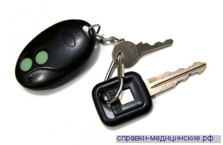 Медицинская справка для водителей Ярославль
