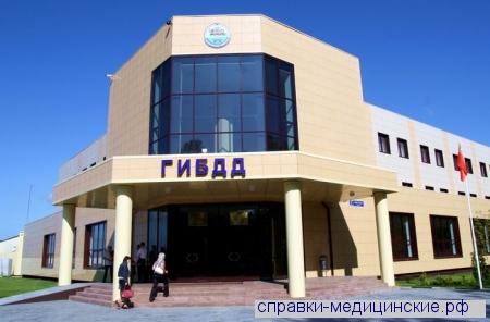 Медицинская справка для водительского удостоверения Пройти медкомиссию и получить Москва Авиамоторная