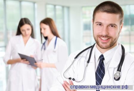 Медицинская водительская комиссия с психиатром и наркологом