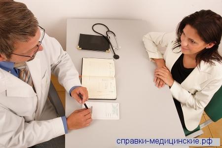 Медицинские справки для водителей с наркологом и психиатром
