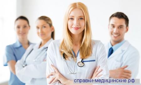 Медицинский центр ул Перовская