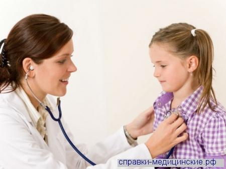 Медкомиссия в школу