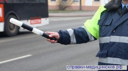 Медсправка для водителей