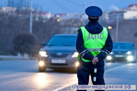 Медсправка для водительских прав с наркологом и психиатром в ВАО