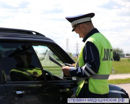Медсправка для водительских прав в Марьино