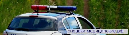 Медсправка на права за 15 минут г Ижевск