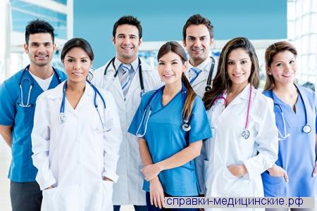 Про-промногопрофильный медицинский центр