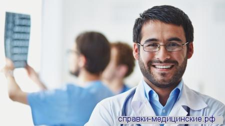 Сделать энцефалограмму 1000 рублей
