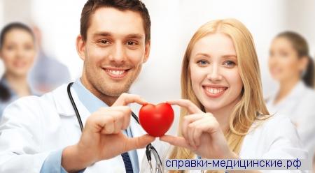 Шоссе Энтузиастов 11А, корп. 3