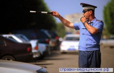 Справка для ГИБДД на Буракова
