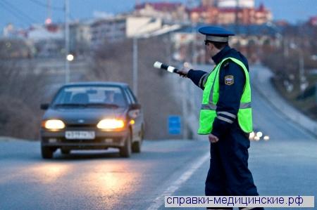 Справки для ГАИ на шоссе Энтузиастов