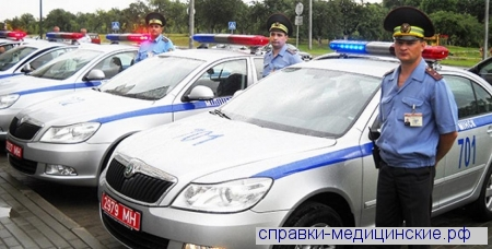 Справки для ГИБДД на Орджоникидзе 11