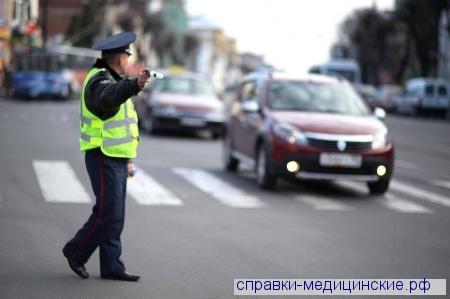 Справки для ГИБДД в Марьино