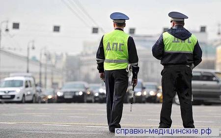 Справки для ГИБДД в Одинцово