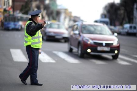 Водительская комиссия с психиатром и наркологом в Москве