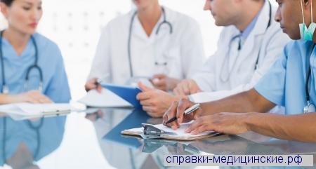 Водительская медицинская справка нового образца в зеленограде
