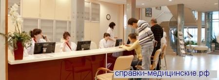 Водительская медкомиссия переехала с Ленинского проспекта и Авиамоторной