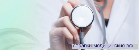 Водительская медкомиссия в москве за 15 минут