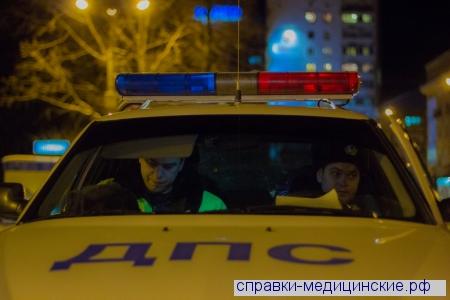 Водительская справка в Марьино купить